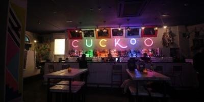 Cuckoo-leeds