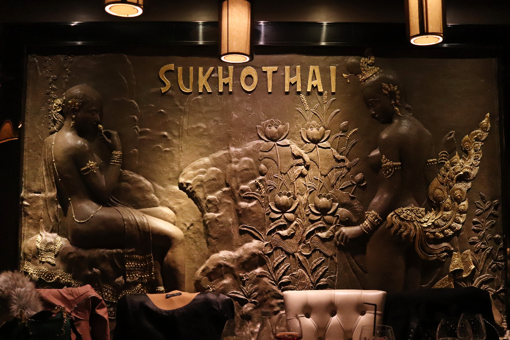 sukhothai-leeds